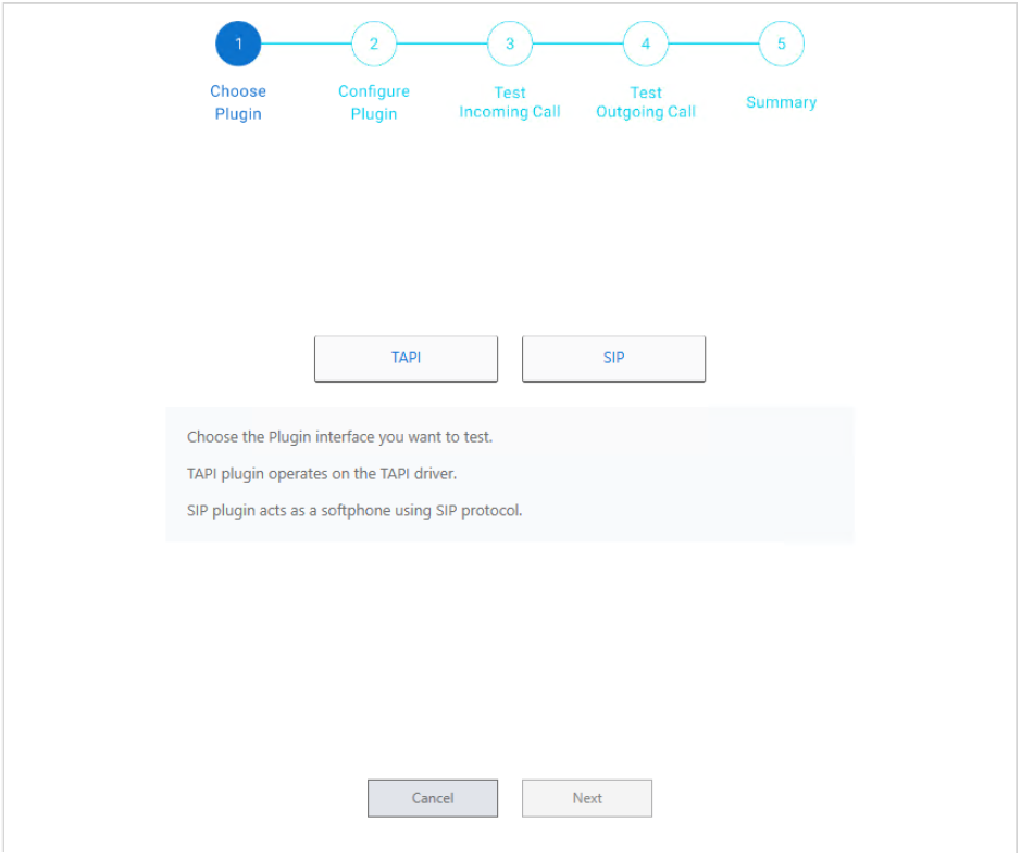 Choose the plugin interface you want to test